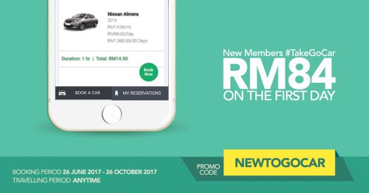 20170620_RM84-New-Member-Promo