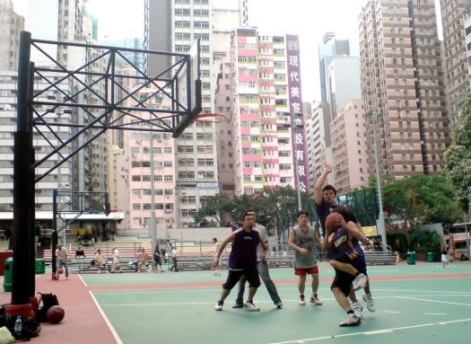 Basketball HK