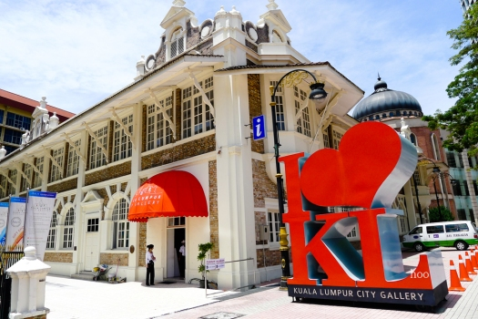 Dataran Merdeka - KL City Gallery